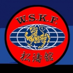 WSKF World Cup 2018