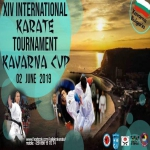 14. INTERNATIONAL KAVARNA CUP