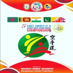 5TH CADET, JUNIOR, U-21 & SENIOR SOUTH ASIAN KARATE FEDERATION CHAMPIONSHIP - 2019