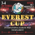 EVEREST CUP «OLYMPIC HOPES»
